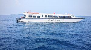 boat pulau putri
